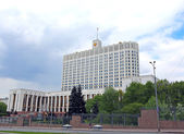 House of the Russian Government in Moscow — Stock Photo