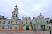 St. Nicholas (Nikolsky) Katedrali kazan — Stok fotoğraf