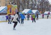 Children on the ice — Stock Photo