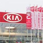 Logo KIA — Stock Photo #61932101