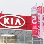 Logo KIA — Stock Photo #61932107