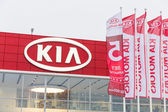 Logo KIA — Stock Photo