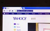 Yahoo home page — Stock Photo