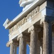 Temple Athena Nike on Acropolis of Athens — Stock Photo #53186843