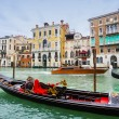 Gondola in Venice water canal — Stock Photo #62361187