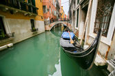 Gondola parked in front of building — Stockfoto