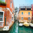 Boats parked next to buildings — Stock Photo #63714775