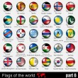 Flags of all countries in the 3d ball — Stock Vector #58224851
