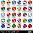 Flags of all countries in the 3d ball — Stock Vector #58224927