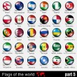 Flags of all countries in the 3d ball — Stock Vector #58461457