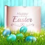 biglietto di auguri di Pasqua — Vettoriale Stock  #63056679
