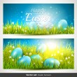 Easter banners — Stock Vector #63056683