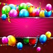 Birthday background — Stock Vector #65912155