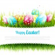 Sweet Easter greeting card — Vettoriale Stock  #67753323