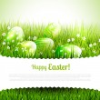 Sweet Easter greeting card — Stockvektor  #67753343
