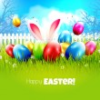 Sweet Easter greeting card — Vettoriale Stock  #67753471