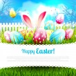 Sweet Easter greeting card — Vettoriale Stock  #67753555