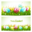 Easter banners — Stock Vector #67753559