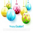 Easter greeting card — Stock Vector #67753627