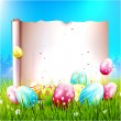 Easter background — Stock Vector #67754255