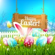 Easter greeting card — Stock Vector #67754283