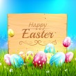 Easter greeting card — Stock Vector #71986305