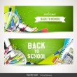 Back to School banners — Stock Vector #76926515