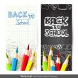 Back to School banners — Stock Vector #80474836