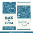 Back To School hand drawn banners — Stock Vector #80474940