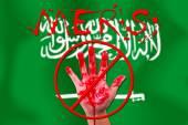 Concept show hand stop MERS Virus epidemic Saudi Arabia flag background. — Stock Photo