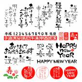 Japanese new year's greetings — Stock Vector
