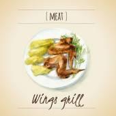 Meat sketch — Stock Vector