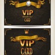 Set of gold VIP cards with ribbons — Stock Vector #58506917