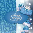 Blue holiday shiny background with gift boxes — Stock Vector #62160849