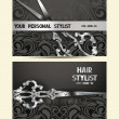 Hair stylist personal cards with silver scissors and floral design — Stock Vector #65492039