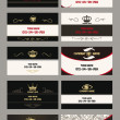 Set of personal business cards — Stock Vector #66495885