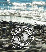 Sea food restaurant banner — Stock Vector