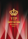 Vip invitation with scissors and red curtain — Stock Vector