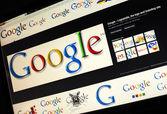 BELGRADE - JANUAR 29, 2014: Google image search for Google logo photos on PC screen — Stock Photo