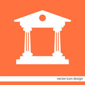 Institution vector icon — Stock Vector