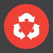 Double arrow sign vector icon — Stock Vector