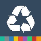 Recycle vector icon — Stock Vector