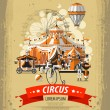 Vector illustration of circus tent — Stock Vector #64049811