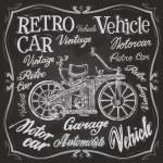 Retro car logo design template — Stock Vector #70472325