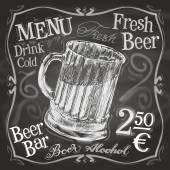 Beer mug logo design template — Stock Vector