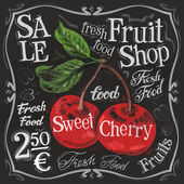 Sweet cherry logo design template — Stock Vector