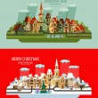City landscape. Set of elements - house, building, village, tower, chapel, bell tower, street, road, summer, Christmas, winter, trees, rain — Stock Vector #75849005