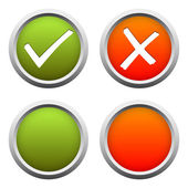 YES and NO buttons — Stock Vector