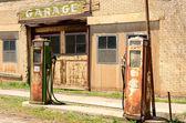 Gas Station — ストック写真
