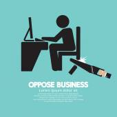 Oppose Business Black Symbol Vector Illustration — Stock Vector